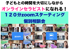 スクリーンショット 2020-03-31 15.11.16.png