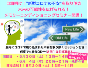 スクリーンショット 2020-05-23 8.04.56.png