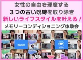 スクリーンショット 2020-08-20 19.34.07.png