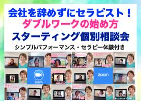 スクリーンショット 2020-09-22 21.29.28.png
