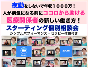 スクリーンショット 2020-12-31 20.05.46.png