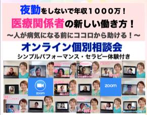 スクリーンショット 2021-01-19 15.16.21.png
