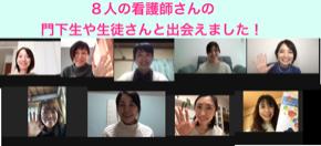 スクリーンショット 2021-02-02 16.54.32.png
