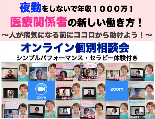 スクリーンショット 2021-05-13 16.51.22.png