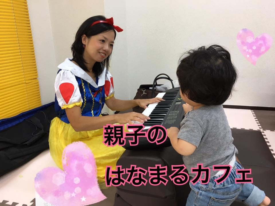 はなまるカフェ vol1.5.jpg