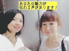 鶴見さん ツーショット2.jpg