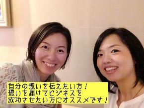 並木さん 2018.06.15.jpg