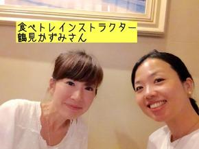 鶴見さん H30年8月20日.jpg