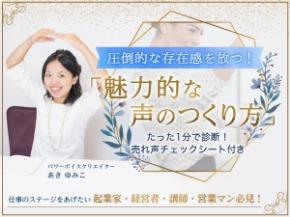 はなまるコミュニケーション様_表紙 (6).jpg