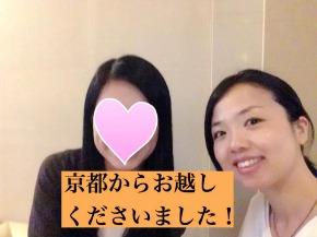 成瀬紀子さん.jpg
