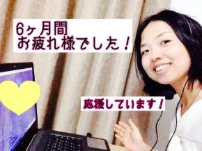 田村ももこさん 最終レッスン.jpg