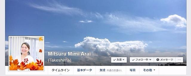 Mimiさん、荒井さん.jpg