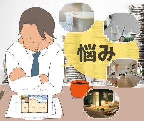 お金の悩み (3).png