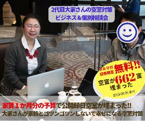 2018.03.29.個別相談 (3).png