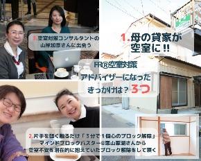 2018.03.28.きっかけ (1).jpg
