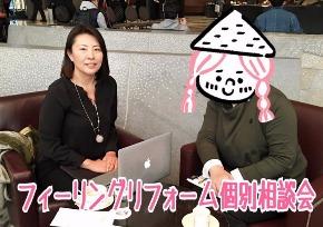 2017.12.05.小萩さん.jpg