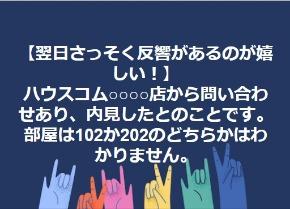.2018.04.15.鈴木雄介さん.jpg
