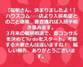2018.04.17. 鈴木雄介さん.jpg