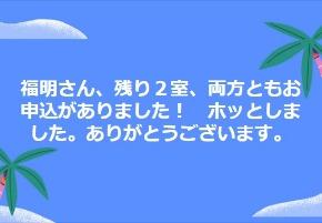 2018.04.26.町野さんより2室.jpg