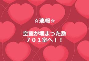 2018.05.07.大脇さん.jpg