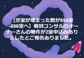 2018.05.06.山岸さん..jpg