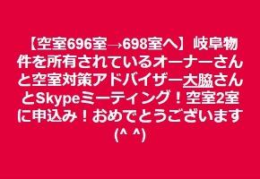 2018.05.06.山岸さん.jpg