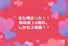 2018.05.06.大脇さん.jpg