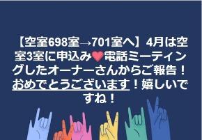 2018.05.06山岸さん.jpg