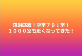 2018.05.06..山岸さん.jpg