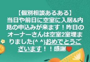 2018.05.13.山岸さん.jpg