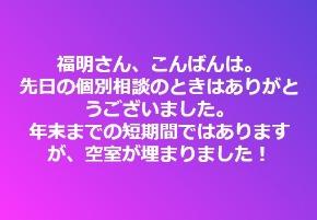 2018.04.09.カトウ琢也.jpg