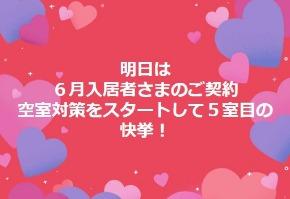 2018.05.19.ユタカA.jpg