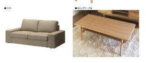 レンタル家具 ソファーセット.jpg