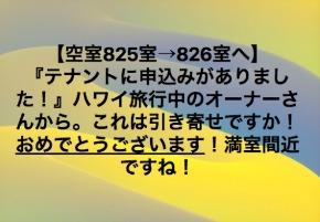 2018.07.28.山岸さん826.jpg