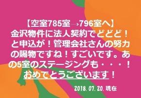 2018.07.20.山岸さん.jpg