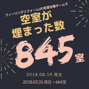 845室 (1).png