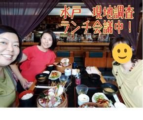 2018.08.23.水戸.png
