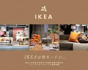 2018.08.22.IKEA.jpg
