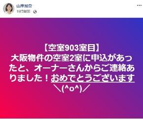 2018.09.23.903.jpg