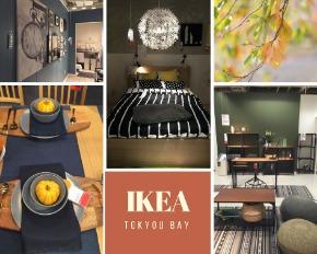 2018.08.22.IKEA..jpg