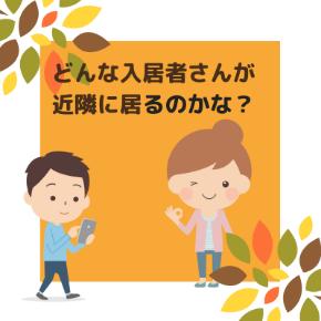 現地ヒヤリング (5).png