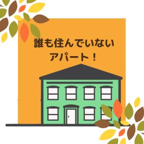 現地ヒヤリング (6).png