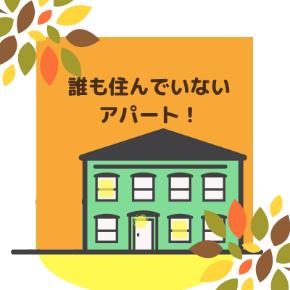 現地ヒヤリング (7).png