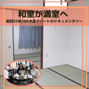 現地ヒヤリング (10).png