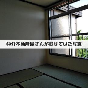 ポータルサイトの写真 (4).png