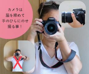 満室カメラマン.png