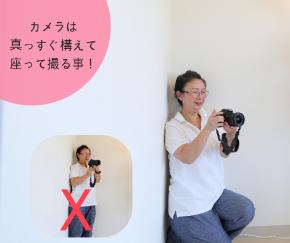 満室カメラマン (4).png