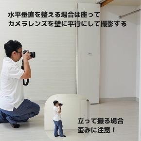 収納 (2).jpg