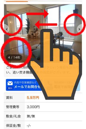 スマホ (5).png