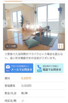 スマホ (6).png